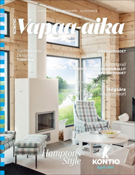 Дома отдыха на финском языке